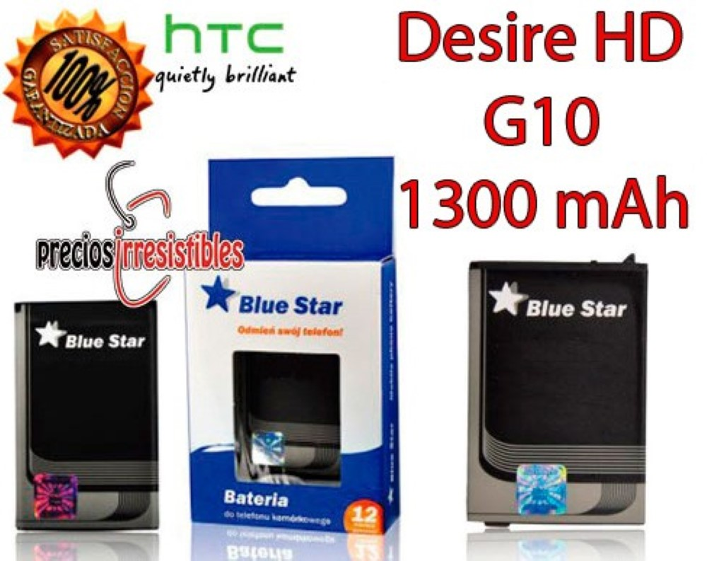 Bateria Interna Blue Star HTC Desire HD G10 1300 mAh